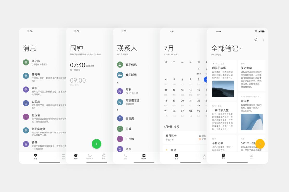 New UI Design 2.0